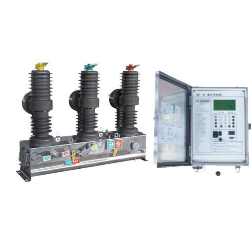 ZW32-12(G)智能型交流户外高压真空断路器