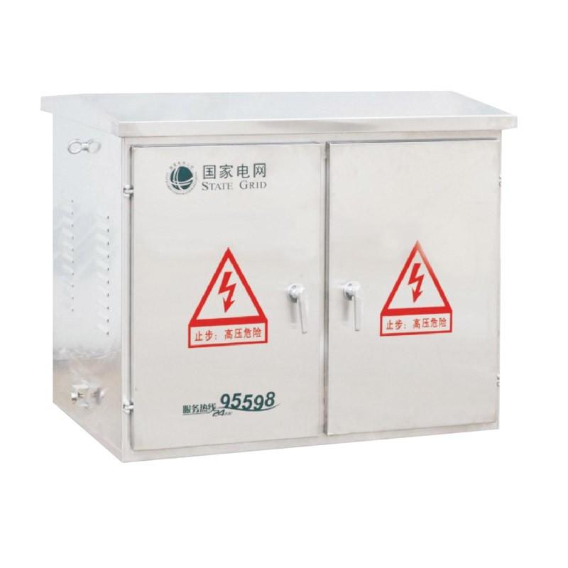 国网、南网标准JP柜、电表箱